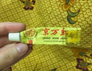 My well worn Ching Wan Hung ointment tube. Copyright © 2016 by Alcantara Acupuncture & Healing Arts. All rights reserved.