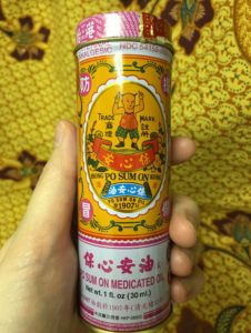Po Sum On Medicated Oil. Copyright © 2016 by Alcantara Acupuncture & Healing Arts. All rights reserved.